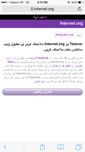 Open Internet.org